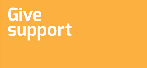 Give Support logo